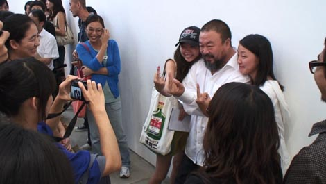 Ai Weiwei: Never Sorry, red. Alison Klayman