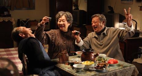 Odvojeni zajedno (Tuan, Yuan), red. Wang Quan an