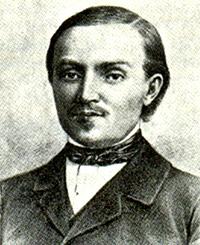 Vatroslav Lisinski